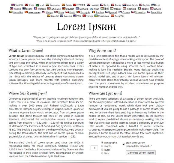 Lorem Ipsum 사이트