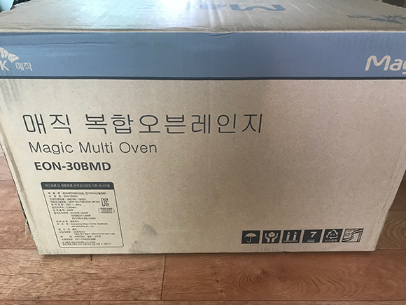 SK매직EON-30BMD 상자 옆면