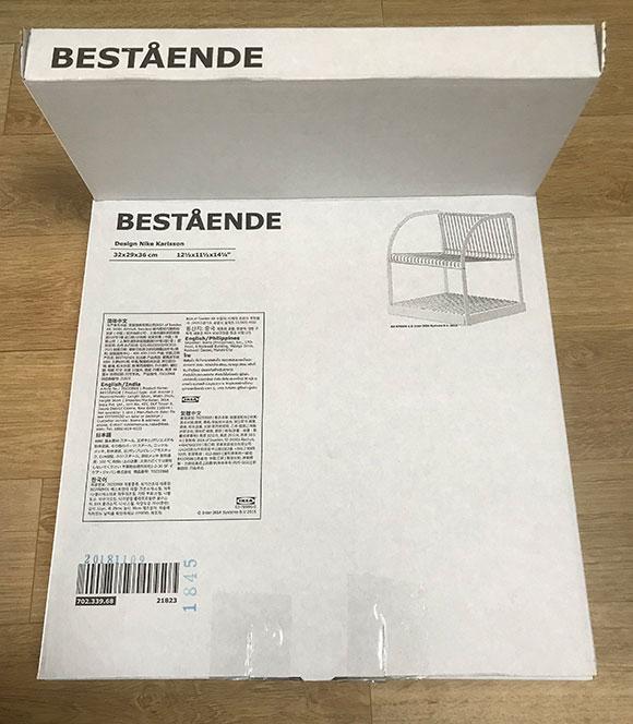 이케아 베스토엔데(BESTÅENDE) 상자