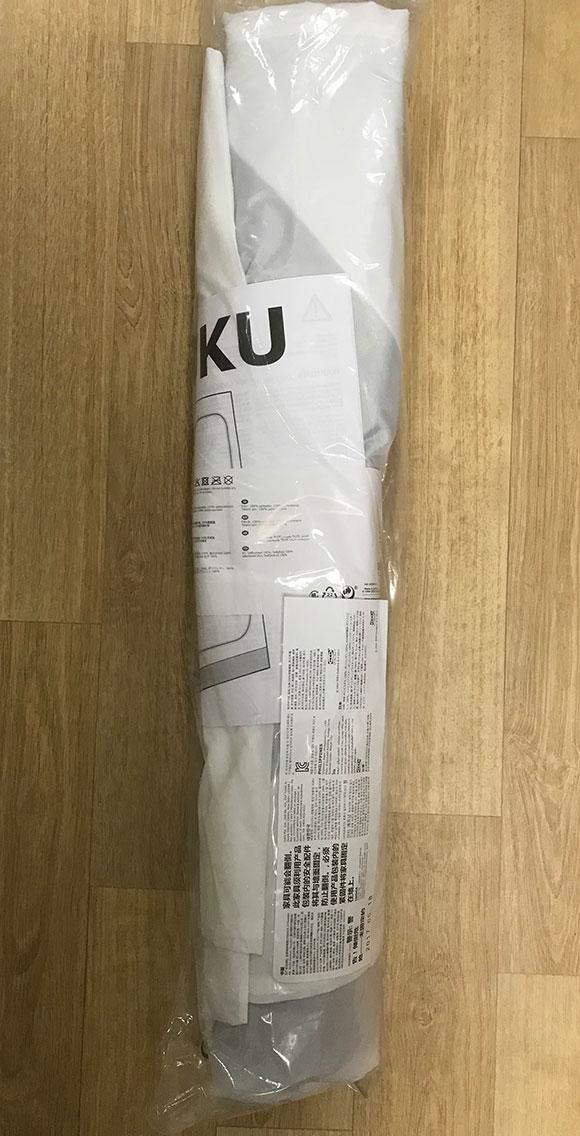 이케아 부쿠(VUKU) 처음 포장 상태