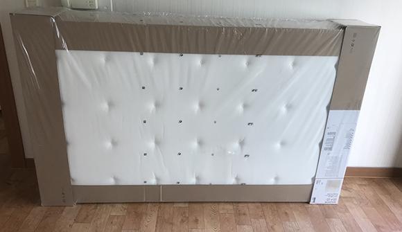 휠레스타드(HYLLESTAD) 120x200cm