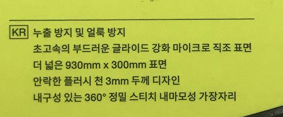 Corsair MM300 PRO 한글 설명